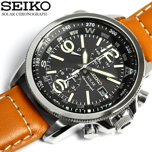Seiko makes a beautiful watch with a compass